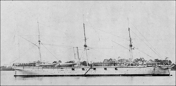 USS Contoocook