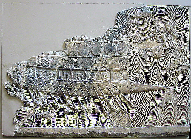 Assyrian Bireme
