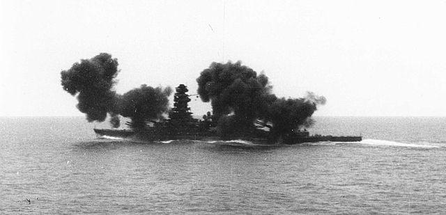IJN Nagato firing