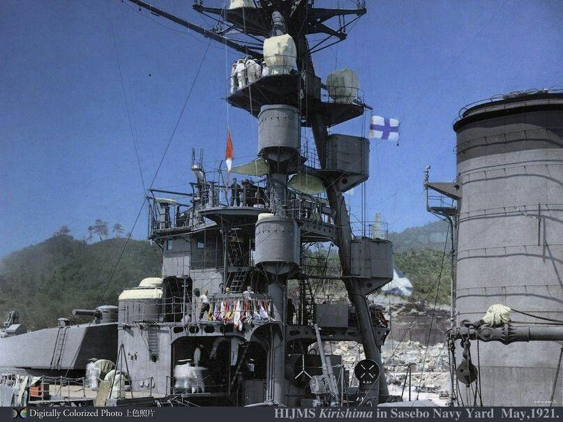 A colorized closeup of the Kirishima