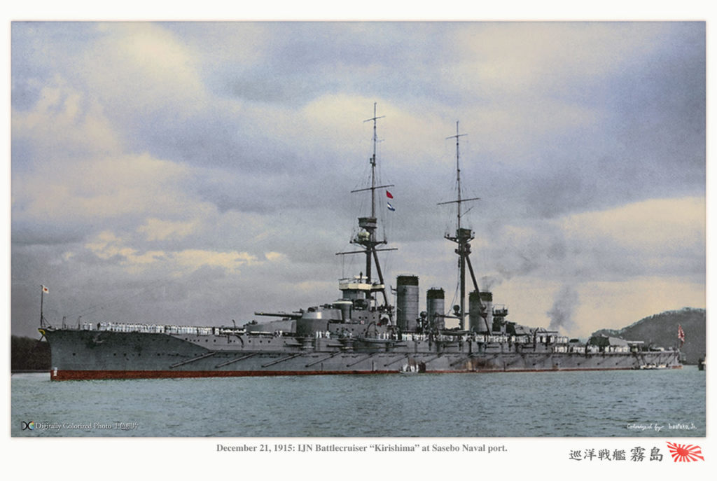 IJN Shikishima at Sasebo in 1915