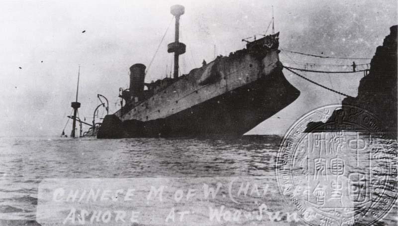 Chinese_cruiser_Hai_Chi-wreck