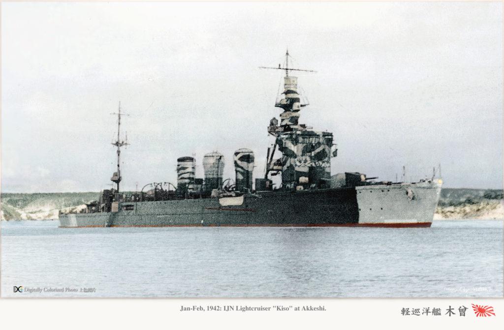 IJN Kiso in 1942 in Arctic camouflage