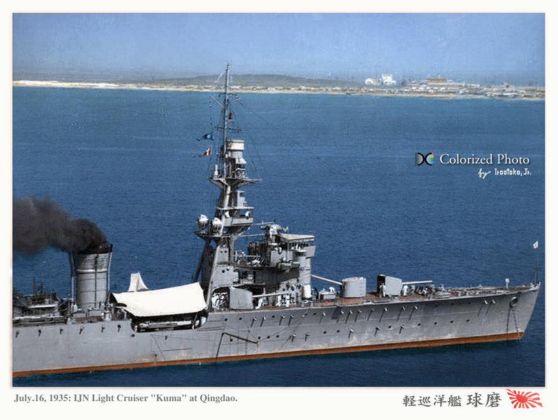 IJN Kuma in Qindao - colorized by irootoko Jr.
