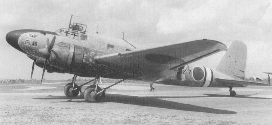 Mitsubishi MC-20-II, close to the L4M, Naval transport plane