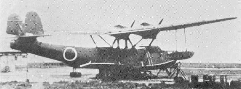 Type 99 Flying Boat Model 11