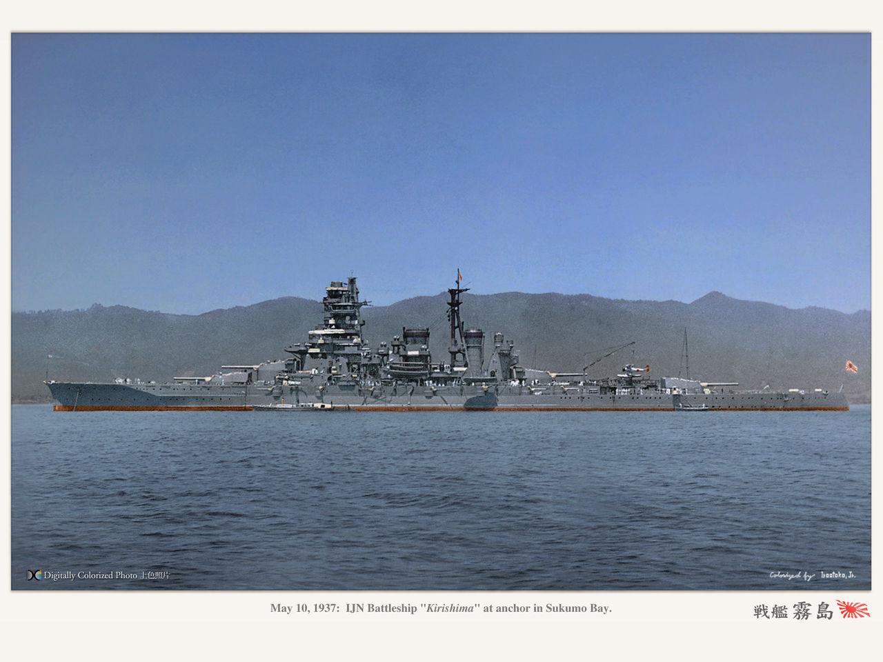 IJN Kirishima in 1937, colorized by Irootoko jr