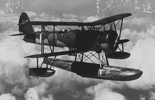 Nakajima E8N recce and spotter plane