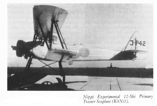 Nippi K8Ni1