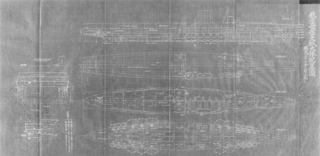 Amagi class conversion blueprint
