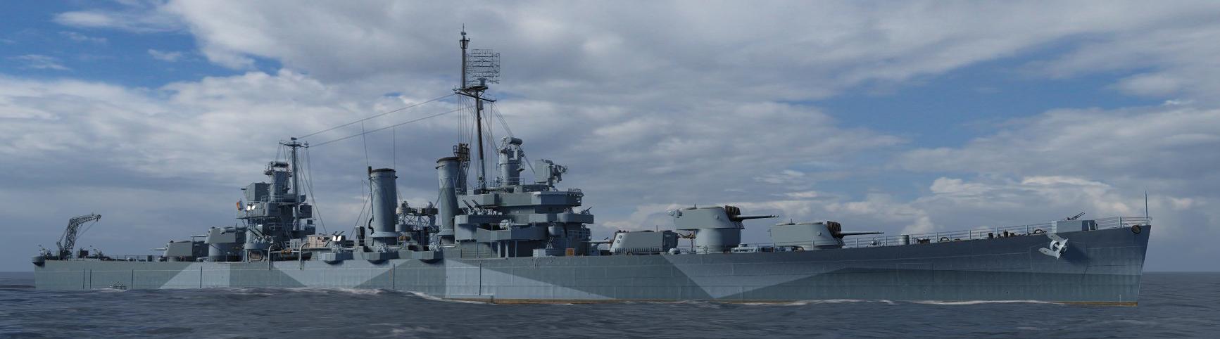The cruiser ARA Nine de julio