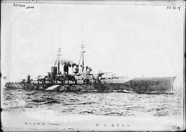 Postcard of IJN Kongo in Japan, 1914