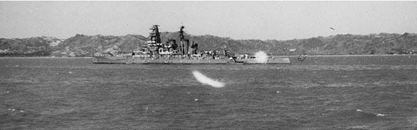 IJN Kongo off Amoy, China, in 1939