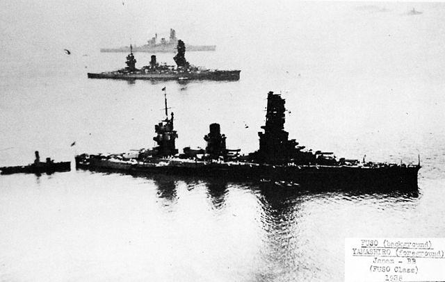 Fuso, Yamashiro and Haruna in 1938 off Amoy, China