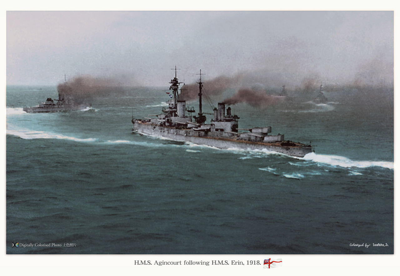 HMS Agincourt showing her broadside and HMS Erin in the background