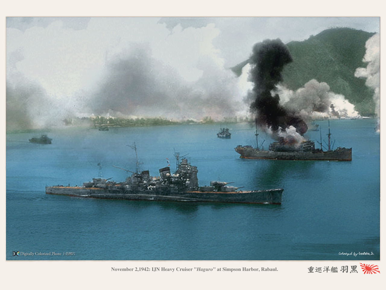 Same photo colorized by Irootoko Jr