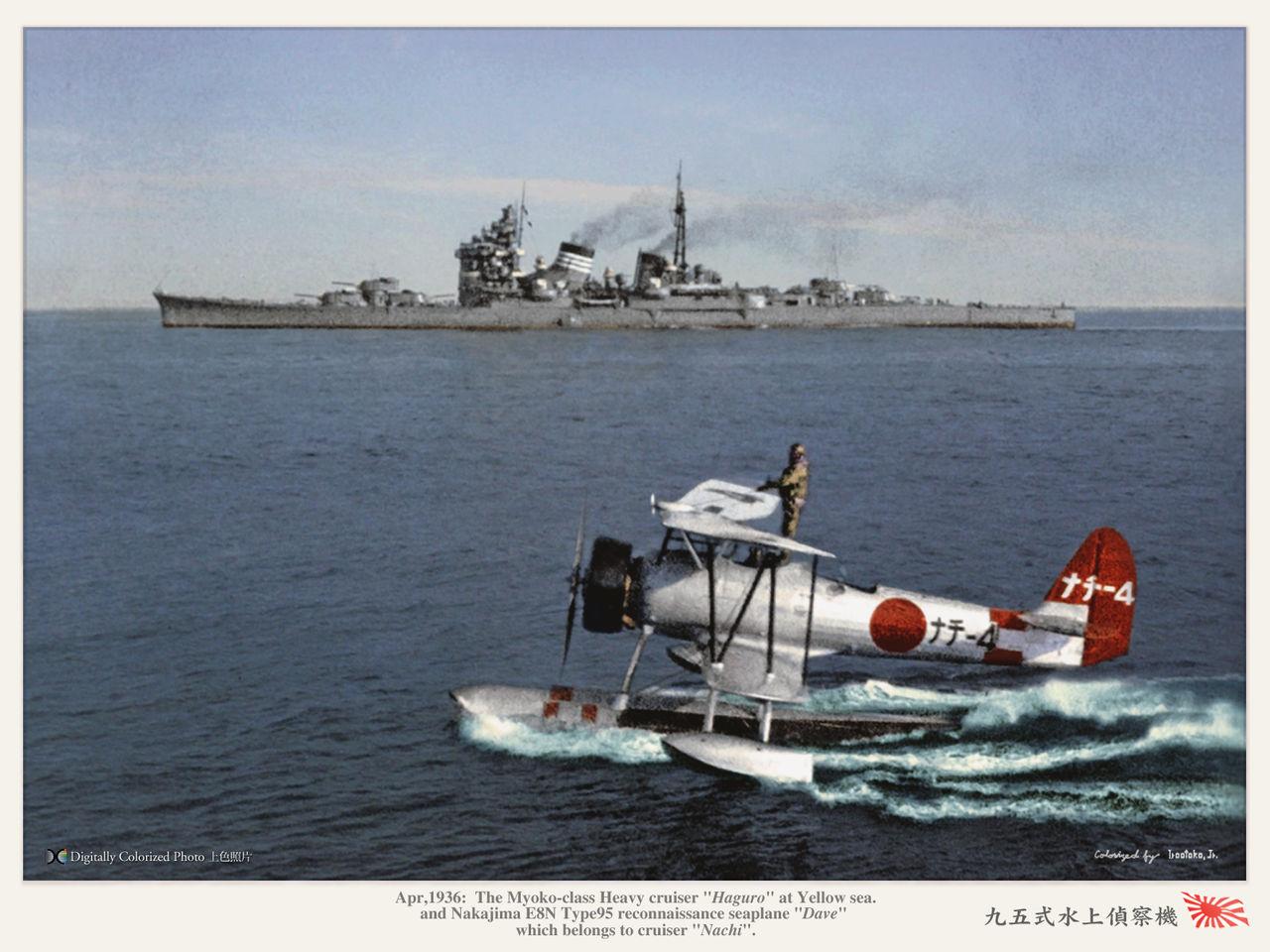 IJN Haguro in the Yellow sea, 1936