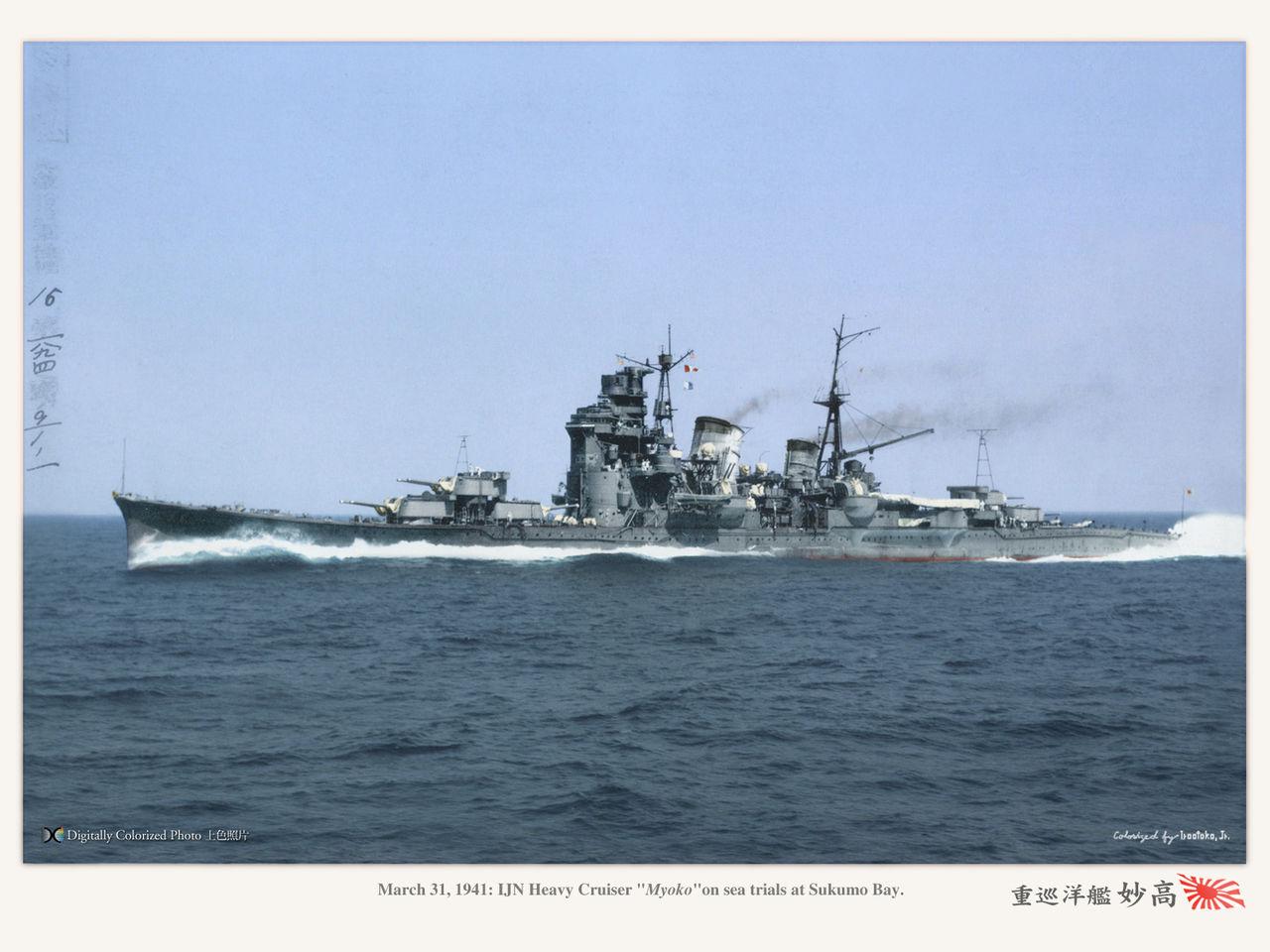 Myoko in post-reft sea trials, 1941, colorized