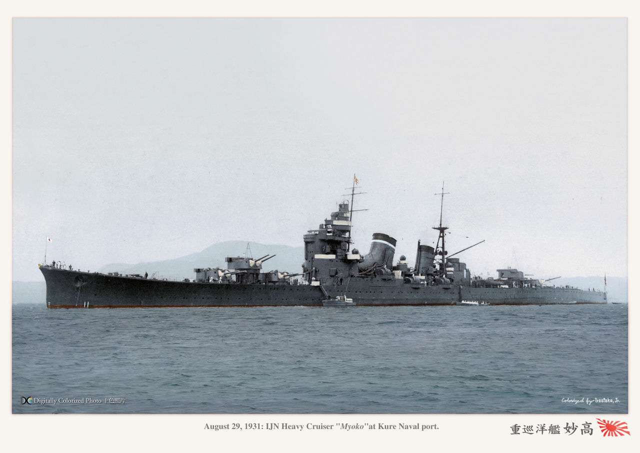 Myoko in Kure, 1931 - Colorized by Irootoko