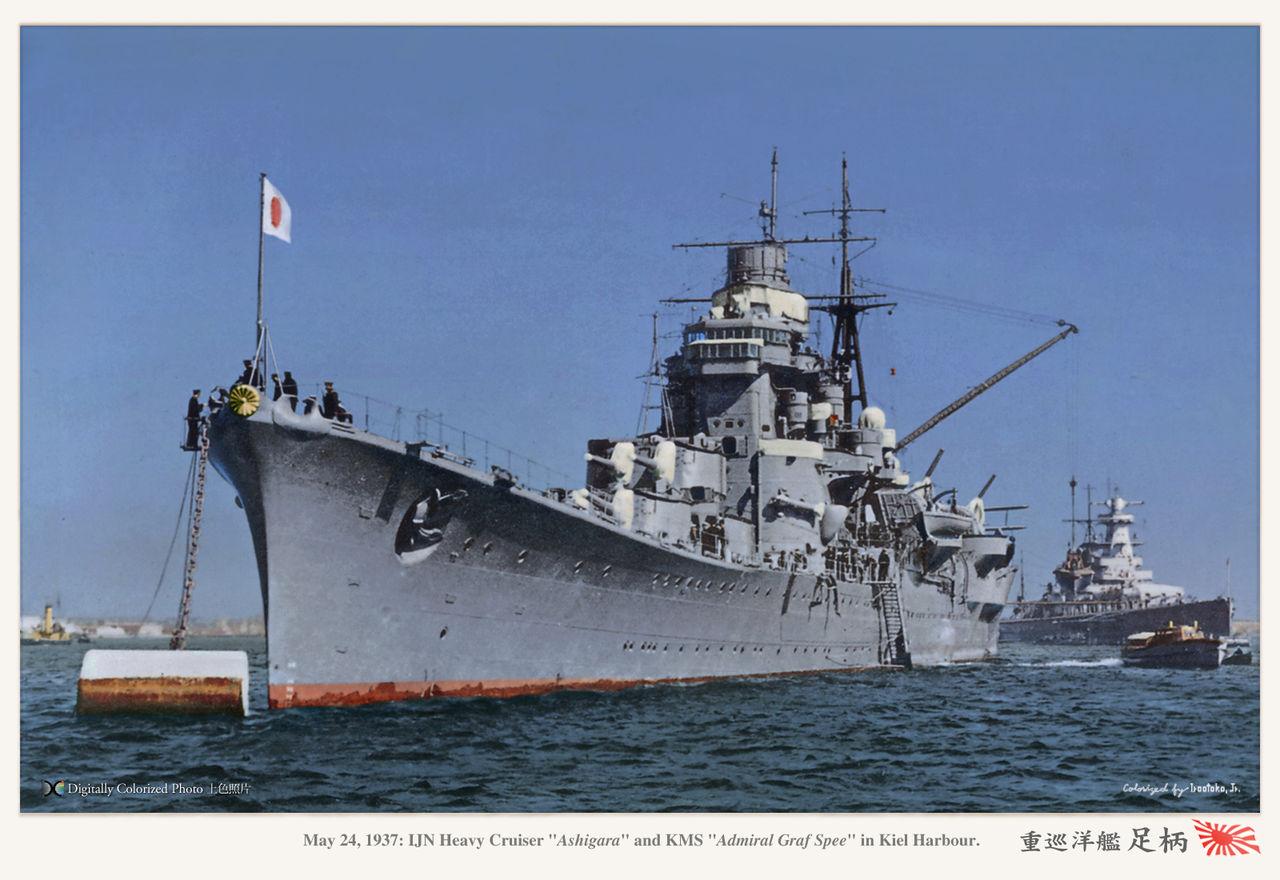 IJN Ashigara and Graf Spee in the background in Kiel naval celebrations<