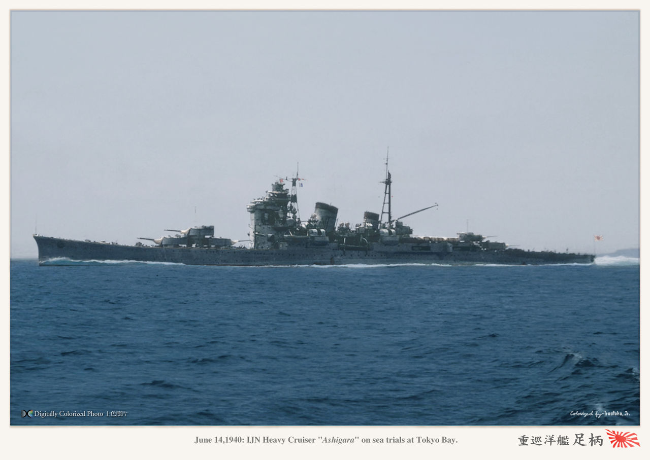 IJN Ashigara in 1940 post-refit sea trials, colorized by irootoko jr.