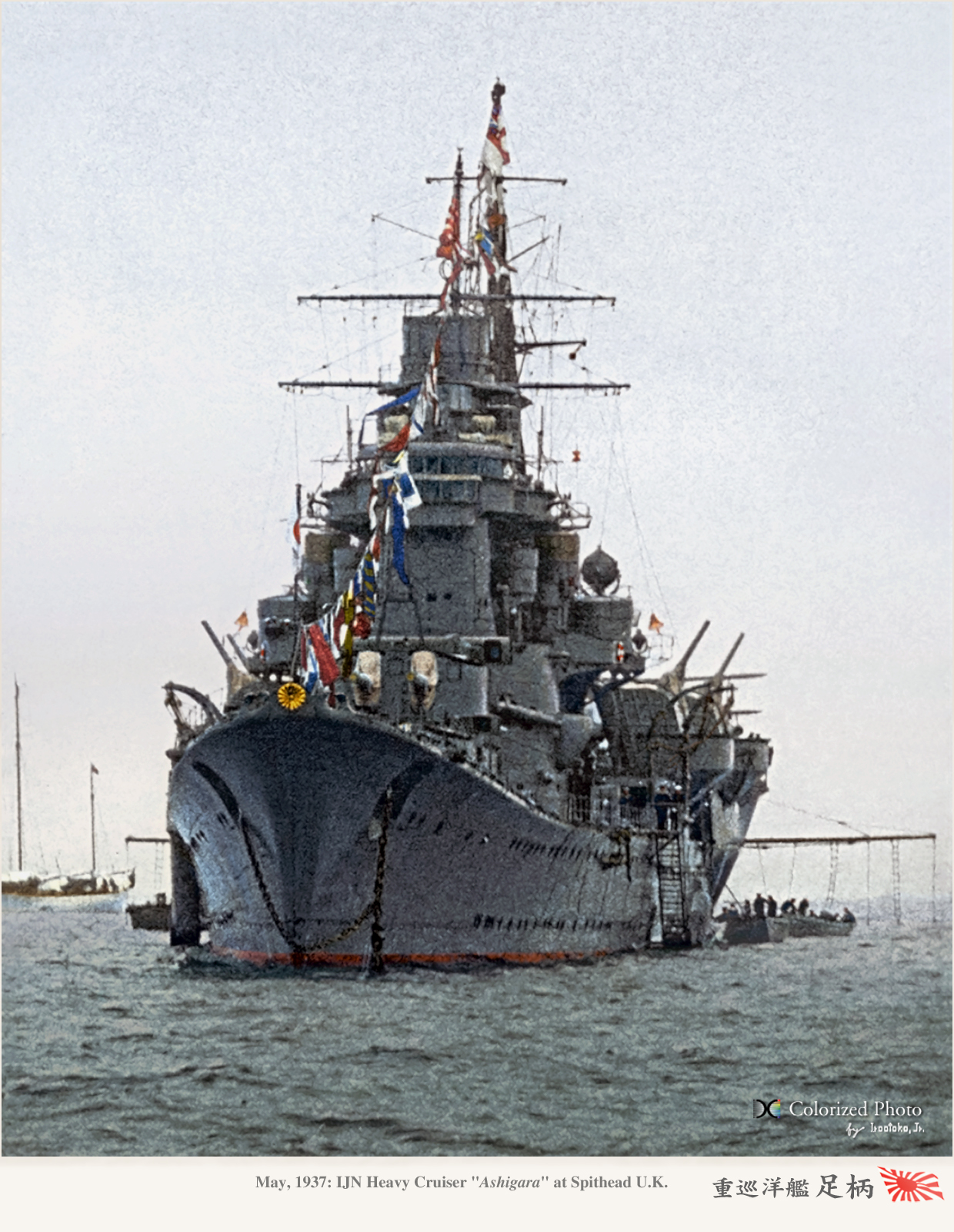 IJN Ashigara at the Spithead coronation naval review in 1937