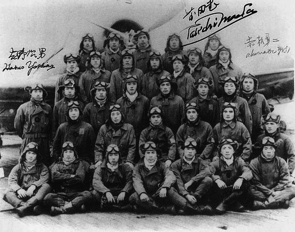Kaga_B5N_aircrew_Pearl_Harbor