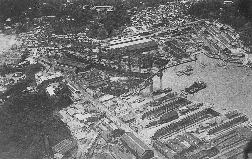 Yokosuka yard after the great Kanto earthkaque
