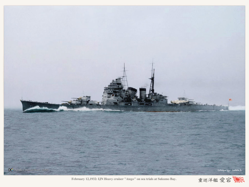 IJN Atago during her 1932 sea trials
