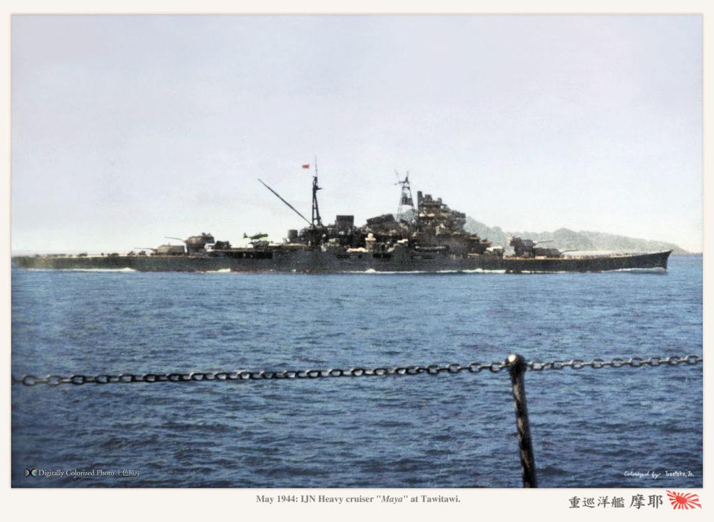 IJN Maya in 1944, Tawi Tawi atoll