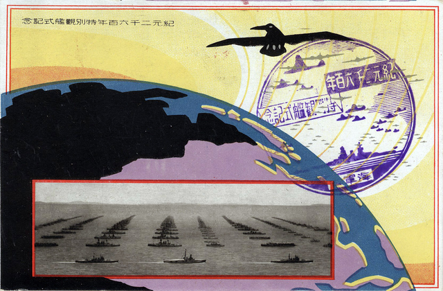 The 1940 Imperial fleet review