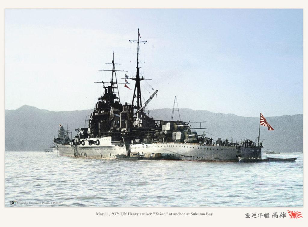 IJN Takao aft view, 1937