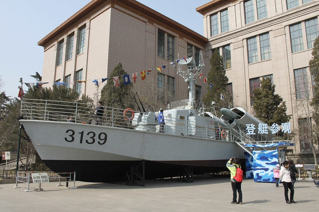 Preserved Type 024 missile boat #3139 at the PLA's coastal forces museum